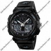 Часы Skmei 1270 black