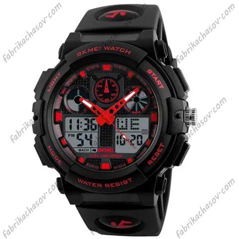 Часы Skmei 1270 red