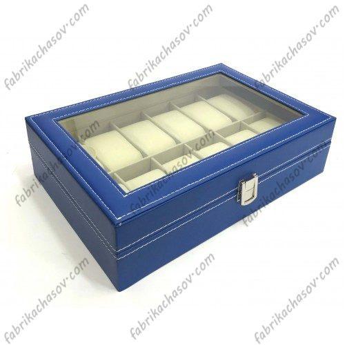 Шкатулка для хранения часов Craft 12PU.BLU