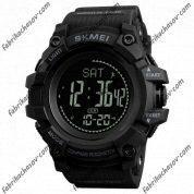 Часы Skmei 1356 black