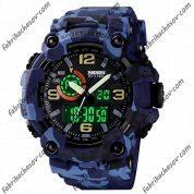 Часы Skmei 1520 camouflage blue