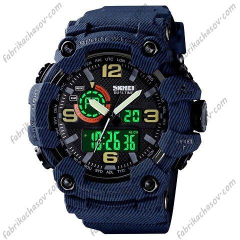 Часы Skmei 1520 denim blue