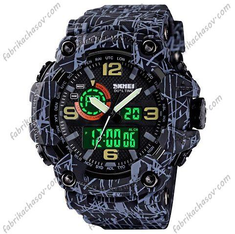 Часы Skmei 1520 gray black
