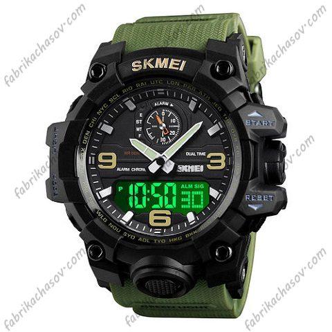 Часы Skmei 1586 army green