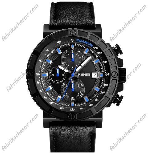 Часы Skmei 1350 Синие