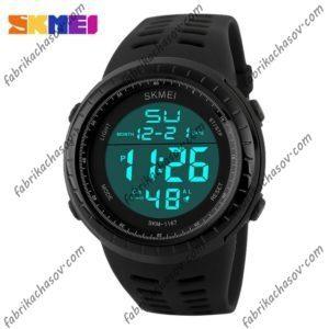Часы Skmei 1167 Черные