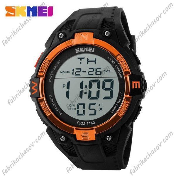 Часы Skmei 1140 Оранжевые