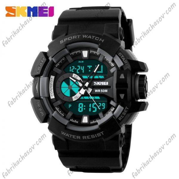 Часы Skmei 1117 Спортивные