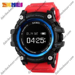 Часы  Skmei 1188 red