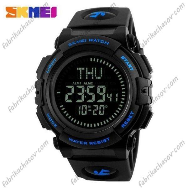 Часы Skmei 1290 Спортивные Compass