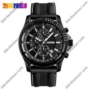 Часы Skmei 1352 Черные