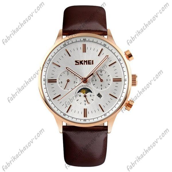 Часы Skmei 9117 white dial