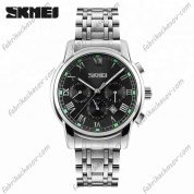 Часы Skmei 9121 black