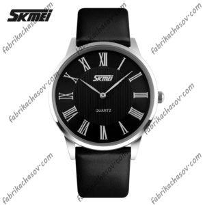 Часы Skmei 9092 унисекс