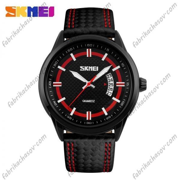 Часы Skmei 9116 Классические