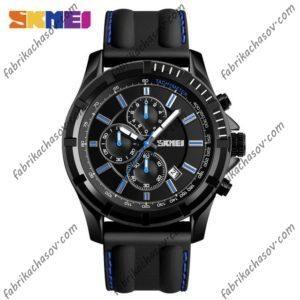 Часы Skmei 1352 синие