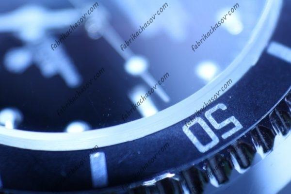 Часы Skmei 1257 Черные