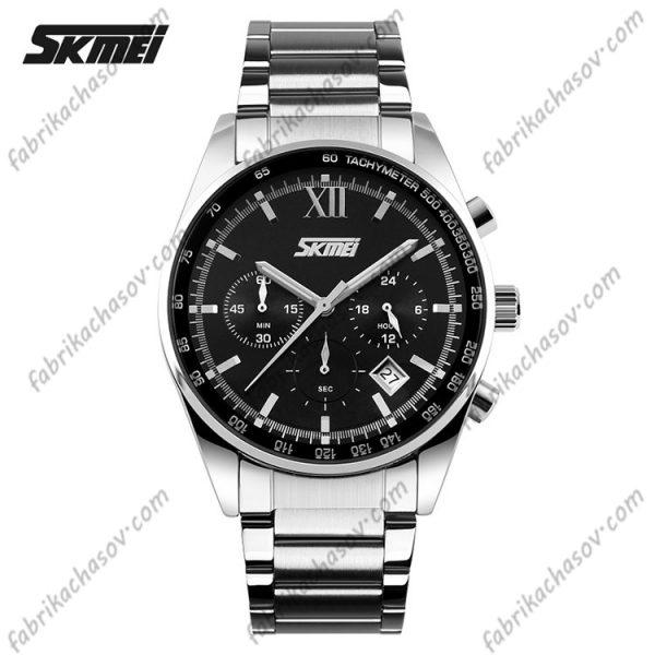 Часы Skmei 9096 классические