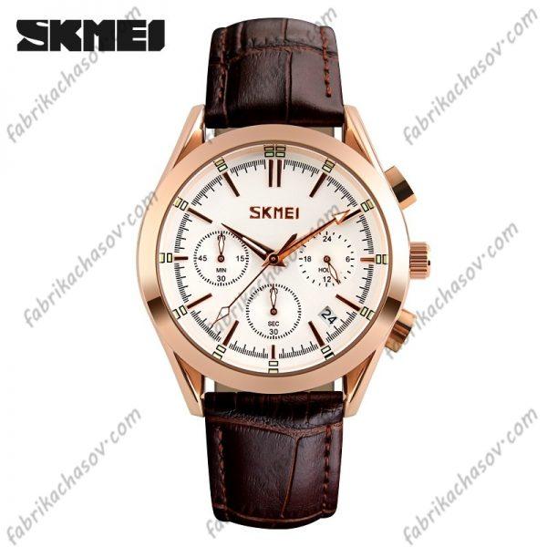 Часы Skmei 9127 Мужские
