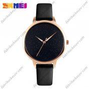 Часы Skmei 9141 черные