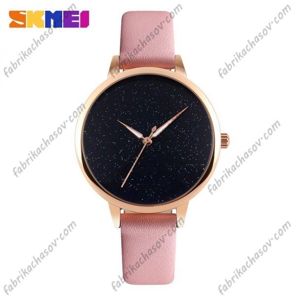 Часы Skmei 9141 женские