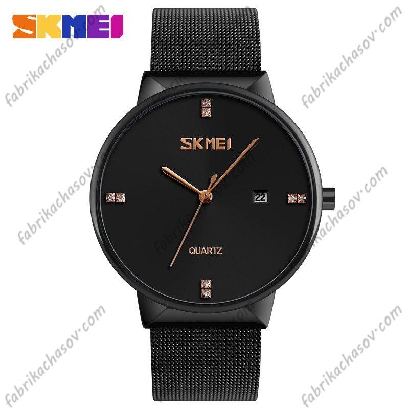 Часы Skmei 9164 черные