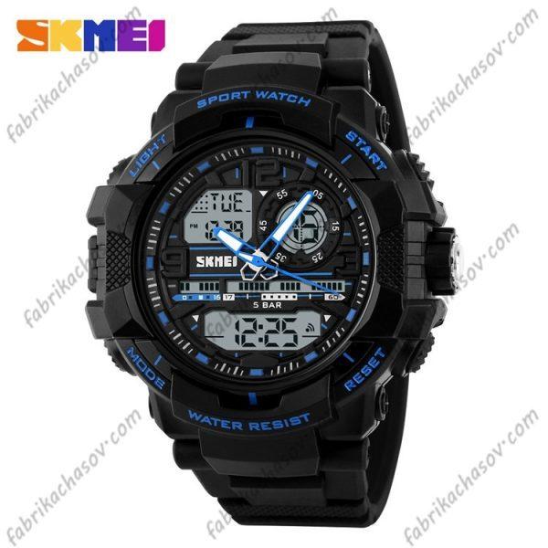 Часы Skmei 1164 Синие