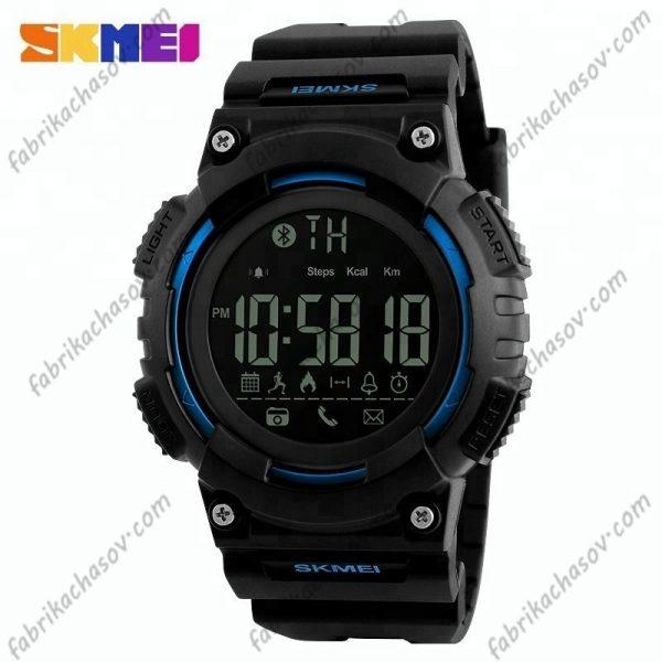 Мужские часы Skmei 1256 Спортивные