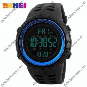 Часы Skmei 1251 Синие
