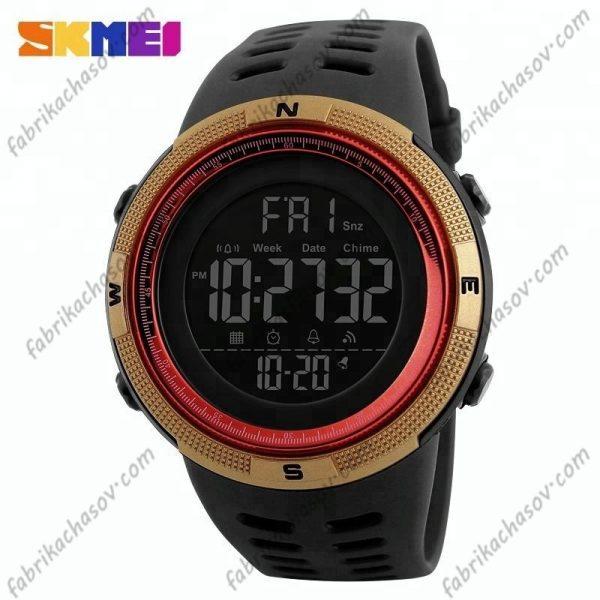 Часы Skmei 1251 Спортивные