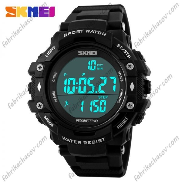 Часы Skmei 1128 Спортивные