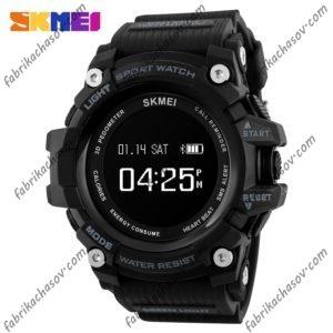 Часы  Skmei 1188 black