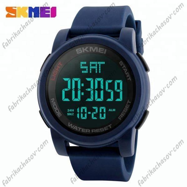 Часы Skmei 1257 Синие