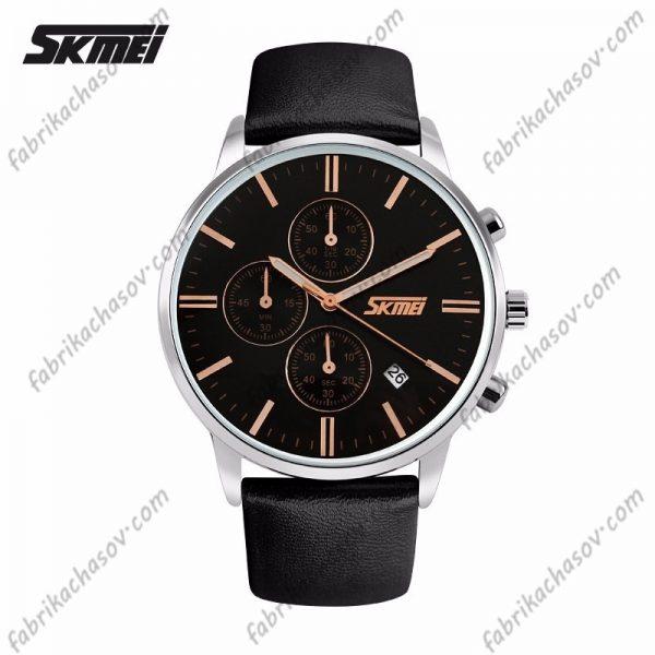 Часы Skmei 9103 черные