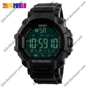 Спортивные часы Skmei 1249 Шагомер Bluetooth