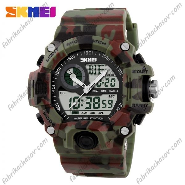 Часы Skmei 1029 с двойным механизмом