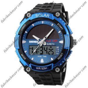 Часы Skmei 1049 (синие) солнечная батарея
