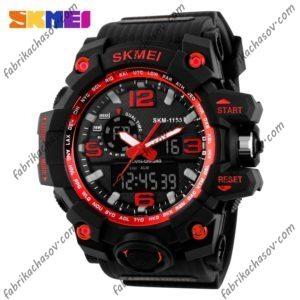 Часы Skmei 1155 красные с двойным механизмом