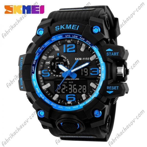 Часы Skmei 1155 синие с двойным механизмом