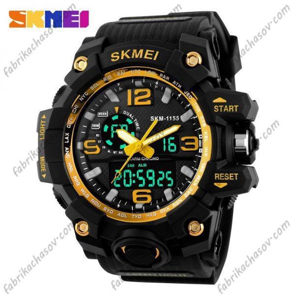 Часы Skmei 1155 желтые