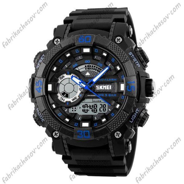 Часы Skmei 1228 синие с двойным механизмом