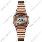 Часы Skmei 1252 бронзовые