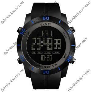 Часы Skmei 1353 синие спортивные