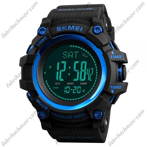 Часы Skmei 1358 синие спортивные