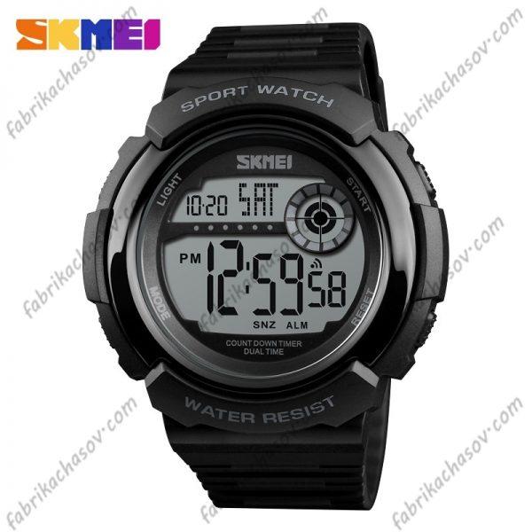 Часы Skmei 1367 спортивные