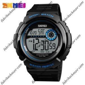 Часы Skmei 1367 синие спортивные унисекс