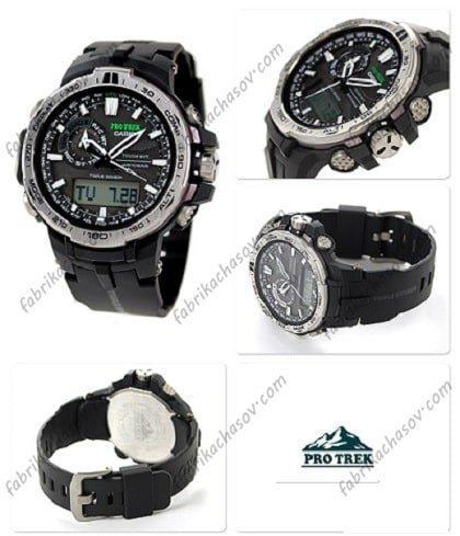 Часы Casio ProTrek PRW-6000-1ER