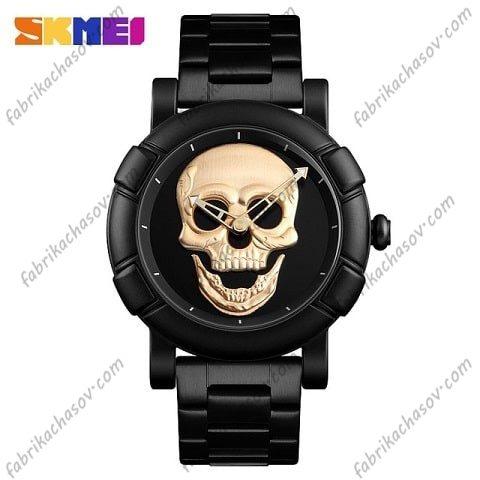 Часы Skmei 9178