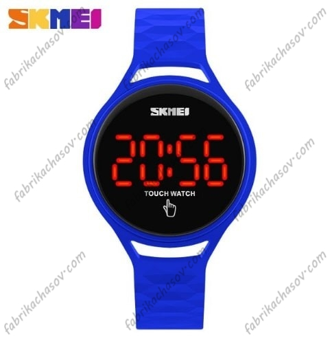Часы Skmei 1230 синие спортивные