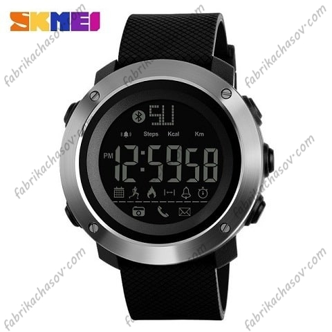 Часы Skmei 1287/1285 Спортивные Bluetooth